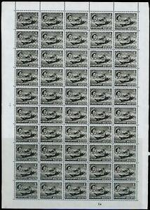 Singapore 1959 1c black Sheet Plate 1B 2 sheets showing SG 38a & retouch UM/MNH