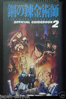 JAPAN Fullmetal Alchemist Brotherhood Official Guide Book 2