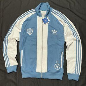 NWT Adidas 2XL Guatemala Soccer Men's Blue and White Full Zip Track Jacket