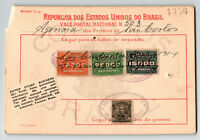 Brazil 1914 Parcel Receipt / Punch Holes / Philatelic Related (II) - Z13516