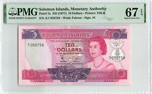 SOLOMON ISLANDS $10 Dollars 1977, P-7a, PMG 67 EPQ Superb Gem UNC, A/1 058758