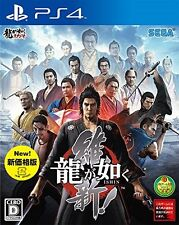 Ryugagotoku A revolution! New price version  PS4