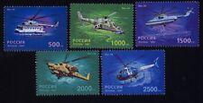 Rußland  586/90 Hubschrauber postfrisch
