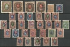 Ukraine, Material to research, Mint/Used