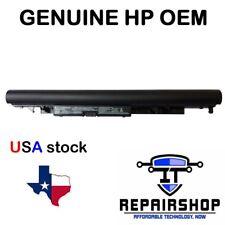 HP PAVILION 14-BS 14-BW 15-BS 15-BW 17-BS Laptop battery JC04 JC03 HSTNN-LB7W