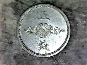 1940 JAPAN 5 SEN--ALUMINUM COMPOSITION COIN  KM# N/A
