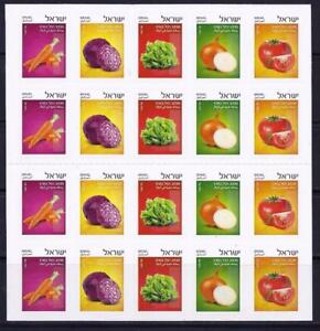 ISRAEL STAMPS 2016 VEGETABLES BOOKLET 2nd SECOND EDITION SHEET TOMATO ONION
