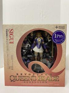 Revoltech Queen's Blade Rebellion Series No. 014 Sigui