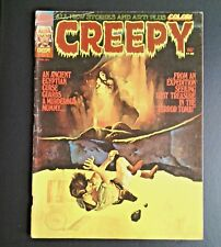 Creepy issue 61  1974.  G+.  Richard Corben.  Warren Magazines.