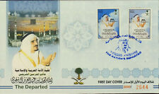 Saudi Arabia Departure of King Fahd 2005 SC#1363-64 FDC MNH