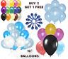 "5-100 Large PLAIN BALOONS BALLONS helium BALLOONS 10"" Party Birthday Wedding UK"