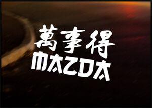 KANJI MAZDA car vinyl JDM decal vehicle bike graphic bumper sticker Funny Mx5