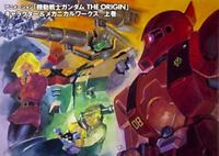 Mobile Suit Gundam Origin Character & Mechanical Works Part1 Art Book from Japan