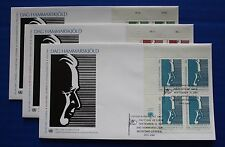 United Nations - 2001 Dag Hammarskjold IB4 FDC set