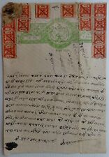 India Bundi State 1a red Holy Cow postage x 13 on 2as green stamp paper