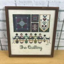 More details for vintage framed embroidered picture sampler 'the quilting' 12