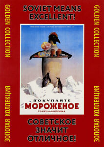 Soviet Means Excellent! Russian Advertising Posters_Советское - значит отличное!