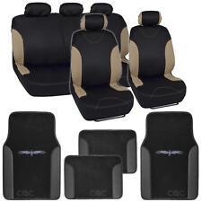 Cute Interior Set 13pcs - Two Tone Black & Beige Accent Stripes Car Seat Covers