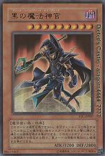 Yu-Gi-Oh, Sorcerer of Dark Magic, Ur, vjc-jp007, jap, Top