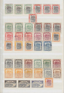 BRUNEI 1907-1949, 57 STAMPS, MLH & USED