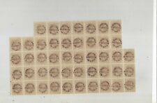 PHILIPPINES REVENUE, PARTIAL SHEET OF 46, MNH