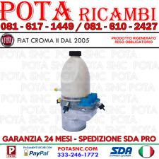 POMPA ELETTROIDRAULICA - SERVOSTERZO FIAT CROMA