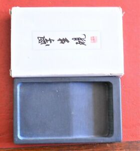 Traditional Chinese Ink Stone For Calligraphy And Sumi Painting, 15 x 9 cm. New