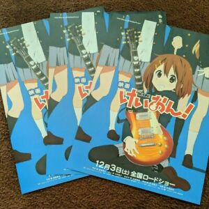 K-On! The Movie! Japanese Flyer 3 sheets Set Kyoto Animation from Japan