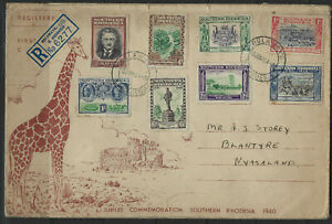 Southern Rhodesia FDC 1940 Set of 8
