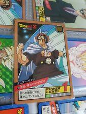 Dragon Ball Z 1994 Power Level MAX Carddass Hidden prism #330 Unpeeled
