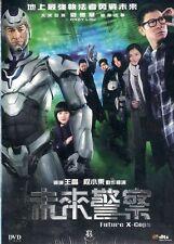 Future X-Cops DVD Andy Lau Fan Bing Bing Barbie Hsu NEW R3 English Sub
