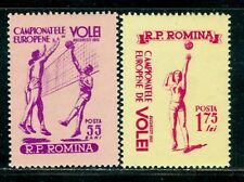 1955 Volleyball,Volley-ball,Volley,European champs,Romania,Mi.1517,CV24€/$32,MLH