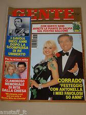 GENTE=1993/13=ANTONELLA ELIA=MICHAEL JACKSON E BROOKE SHIELDS=MAZZARELLA=DE MEJO
