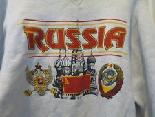 Vtg Russia Sweatshirt Sz Med Kremlin Hammer & Sickle Flag Crest