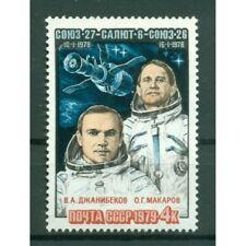 URSS 1979 - Y & T n. 4602 - Programme des Soyouz 27, Saliout 6 et Soyouz 26
