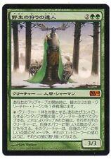MTG Japanese Master of the Wild Hunt M10 Core Set NM