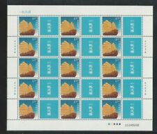 CHINA 2013 #31 FULL S/S Going Well ship Individualized Special stamp 一帆風順 個31