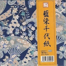 "Japanese Origami Paper 6"" Washi Yuzen Chiyogami Blue Fan 7 Sheets, Made in Japan"