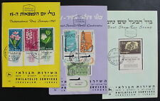 Israel lot of 3 Early Information Pamphlets With Stamps, Canceled FD  #d403