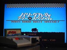 Paris Dakar Rally Special Famicom Nintendo FC NES Japan Game RARE