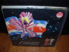 TALOLINGAS / TRIO TICOS musica folklorica ( world music ) puerto rico