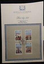 Bophuthatswana South Africa 1982 easter first day sheet religion