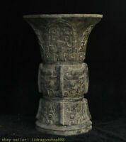 """12 """"Vieux Bronze Chinois Dynastie Ware Boire Pot Vaisselle Pot verre à vin Coupe"""