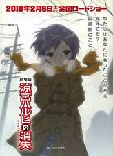 THE DISAPPEARANCE OF HARUHI SUZUMIYA Movie Promo POSTER Japanese Aya Hirano