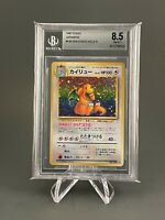 Dragonite - Fossil Japanese Holo - Graded BGS 8.5 - Pokemon Card NM-MT+