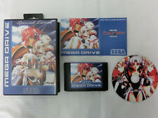 "Langrisser 2 SE - english - PAL - High Quality Repro by ""RGF"" - one of 100 !"