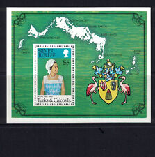 Br Cw: Turks/Caicos Isles #324 Nh Silver Jubilee Qeii Ss-Lot#12/20