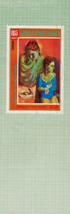 Madre E Hijo by Picasso - Guinea Postage Stamp, laminated bookmark