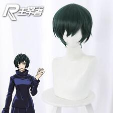 Anime Cosplay Wig Periwig Jujutsu Kaisen Mai Zenin Short Hair Hairpiece Daily