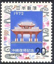 Japón 1972 devolución de Ryukyus/Puerta de cortesía, Shuri/edificio/Heritage 1v (n25341)